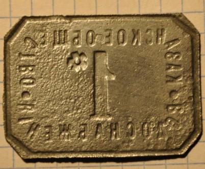 Kazan-pryamoug-1-v-2