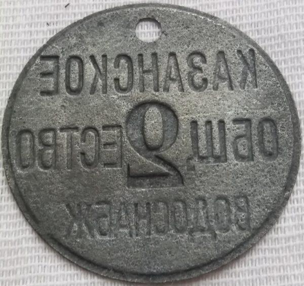 Kazanskoe-obshh-vodosn-2-v-2