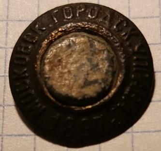 MGU-1897-1