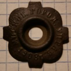 MGU-1908-1