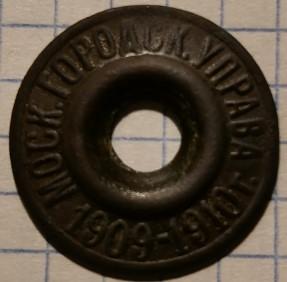 MGU-1909-10-1
