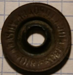 MGU-1909-10-2