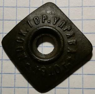 MGU-1910-1