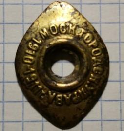 MGU-1910-11-1