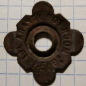 MGU-1913-14-2