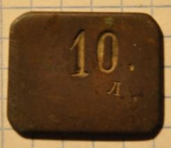 Neizv-10-l-1