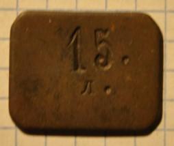 Neizv-15-l-1