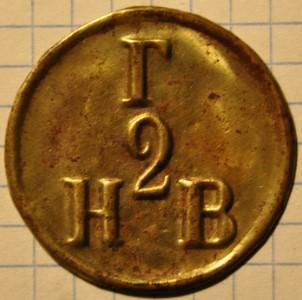 Novocherkassk-2-v-1