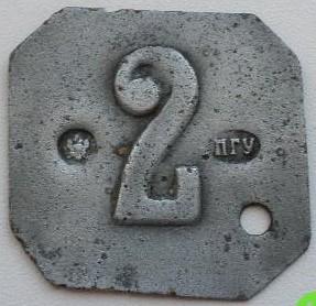 PGU-2-v