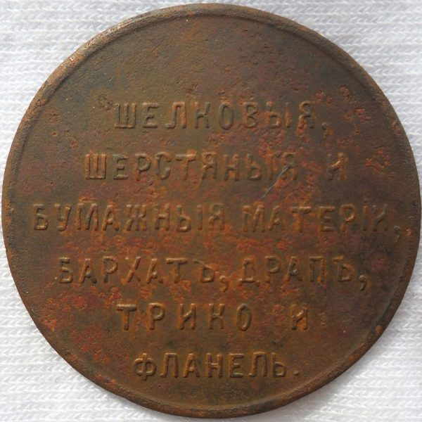 Popov-lub-passazh-2