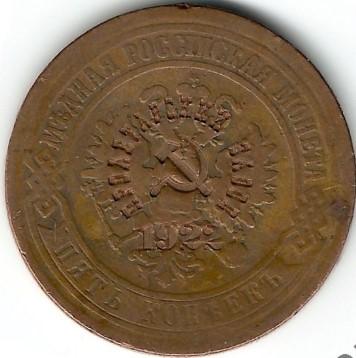 Prol-zavod-1922-5-k-1