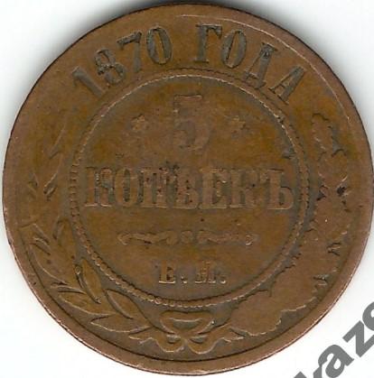 Prol-zavod-1922-5-k-2