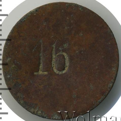 SKSP-voda-10-2
