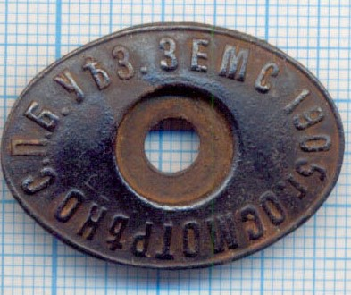 SPB-1905-1