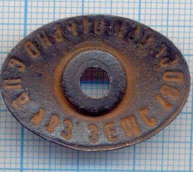 SPB-1905-2