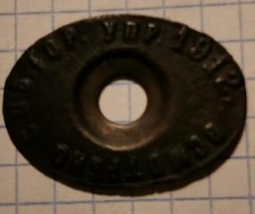 SPB-1912-1