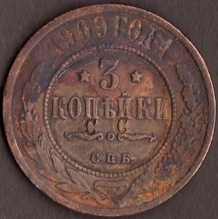 SS-3-kop-1909-1
