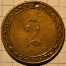 Sarapul-2-v-1.1