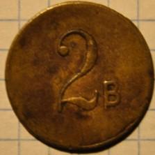 Sarapul-2-v-2.1