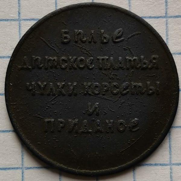 Solodovnikov-Passazh-4