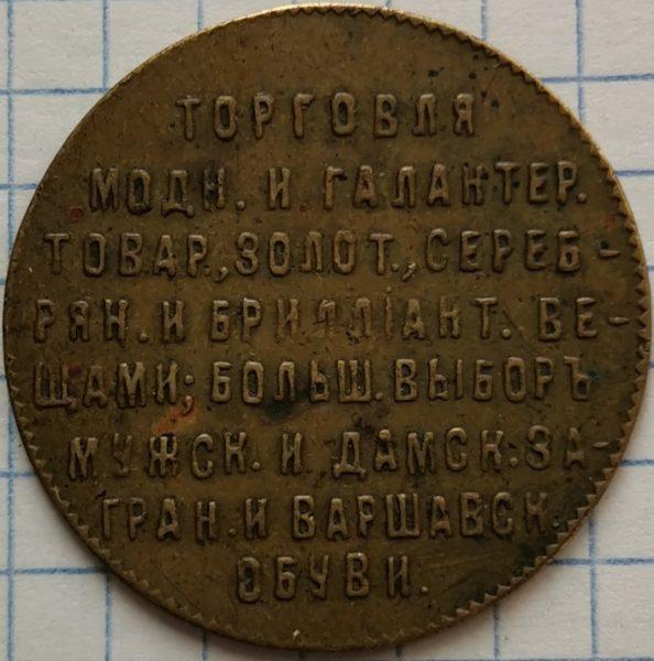 Tashhiev-Taganrog-2