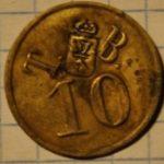 Т.В. 10 (Тульский водопровод)