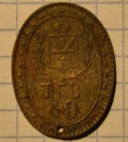 Tula-oval-10-v-1