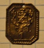 Tula-pryam-1-v-1