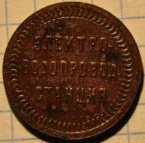 Uryupinsk-stanciya-2-v-2