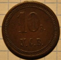 Uryupinsk-vod-10-v-1
