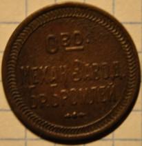 Uryupinsk-vod-10-v-2