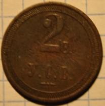 Uryupinsk-vod-2-v-2.1