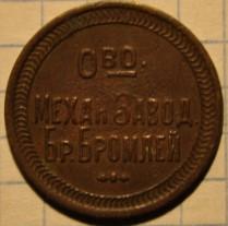 Uryupinsk-vod-2-v-2.2