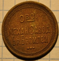 Uryupinsk-vod-2-v-2