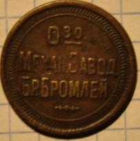 Uryupinsk-vod-3-v-2.2