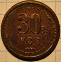 Uryupinsk-vod-30-v-1