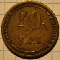 Uryupinsk-vod-40-v-1