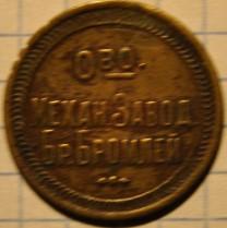 Uryupinsk-vod-40-v-2
