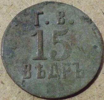 Voronezh-15-v-1