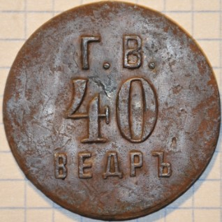 Voronezh-40-v-1