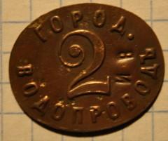 Voronezh-IV-2-v-1