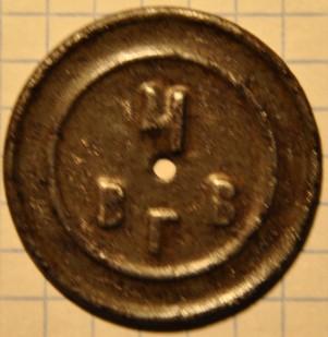 Vyatka-VGV-4-v-1