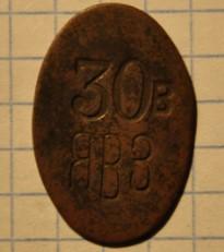 YAVZ-30-v-1