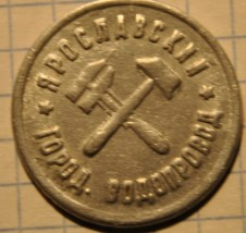 YAroslavl-123-l-2