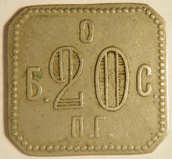 30-2-BOS-20k