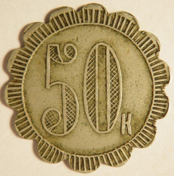 31-1-BOS-50k