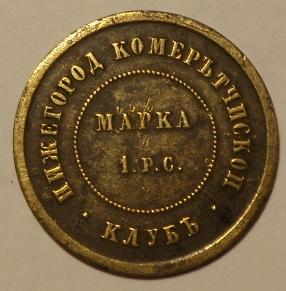 60-1-NizhKK-1rs