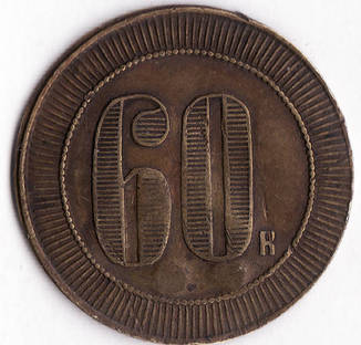 60-kop-krug-nadch-GS-1