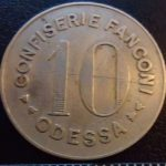 Фанкони Одесса Confiseri Fanconi Odessa 10