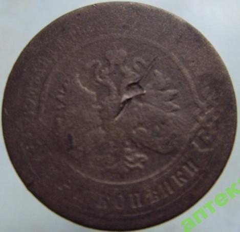 GGG-3-kop-1896-2